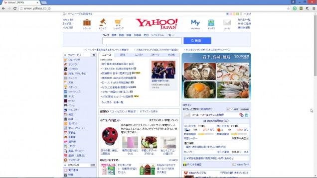 ABテストの重要性の再認識!YAHOOの検索窓で4億円UP